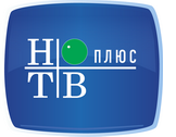 ntv_plus_logotip1.png